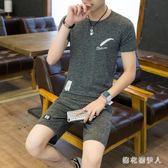 夏季睡衣套裝 男青年冰絲運動休閒居家服套裝修身薄款兩件套 QX6201  【棉花糖伊人】