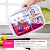 便當盒 盒午餐304不銹鋼保溫飯盒分格中小學生便當盒分隔兒童帶蓋韓國食堂簡約