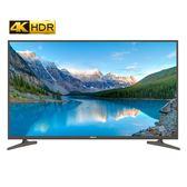 《免運費》HEARN禾聯 50吋 4K HDR聯網 LED液晶電視 HC-50J2HDR【南霸天電器百貨】