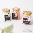 【日貨John's Blend香氛膏】Norns 日本進口 香膏 居家香氛 芳香劑 香水 白麝香紅酒茉莉 櫻花