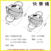餃子夾-包餃子神器家用套裝全自動花形做飯水餃機花式包餃子器餃子皮模具