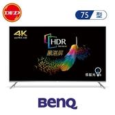 (NEW) BENQ 明基 4K HDR護眼廣色域量子點大型液晶 S75-900 公司貨