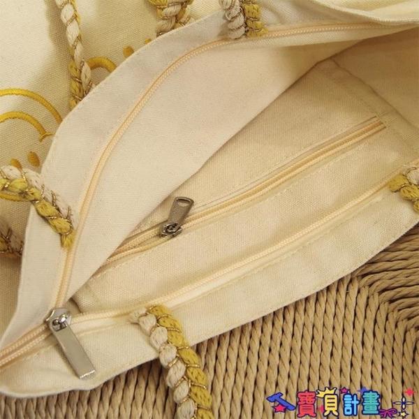 帆布包 2021新款民族風刺繡單肩帆布包女手提購物袋ins復古日系上課書袋 寶貝 上新