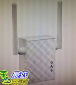 ASUS N300無線網路延伸器 RP-N12 W124244 [COSCO代購]