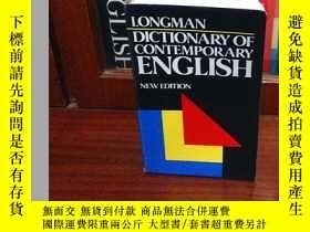 二手書博民逛書店英國進口原裝詞典罕見LONGMAN DICTIONARY OF CONTEMPORARY ENGLISH 朗文當代