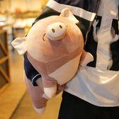 公仔玩具毛絨玩具趴豬公仔抱著睡覺的娃娃可愛玩偶超萌搞怪枕搞怪    古梵希DF