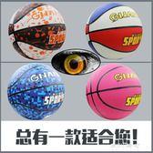 冠合籃球室外水泥地耐磨小學生兒童粉色5號7號成人青少年籃球裝備    東川崎町