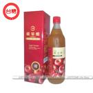 【台糖優食】蘋果醋(600ml) x6瓶/箱 免運費