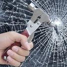 TwinS伯澄嚴選 不鏽鋼汽車安全錘/神奇破窗錘/多功能工具組