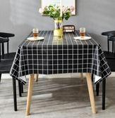 桌布防水防燙防油免洗PVC餐桌布書桌 全館免運
