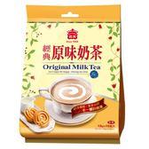 義美經典原味奶茶(18g*18入)