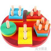 兒童啟蒙早教女男孩子寶寶益智力形狀配對積木玩具1-2-3-4周歲半  莉卡嚴選