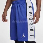 Nike 短褲 Air Jordan Rise Bsktbl Shorts 男款 飛人 喬丹 球褲 運動褲 Jumpman 藍 【PUMP306】 888377-405