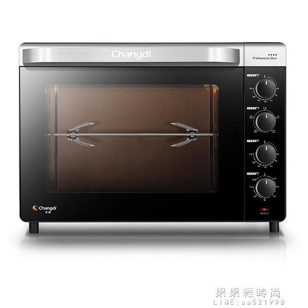 烤箱 長帝 CRTF52KL烤箱家用烘焙多功能全自動52升大容量蛋糕面包電烤 果果輕時尚NMS