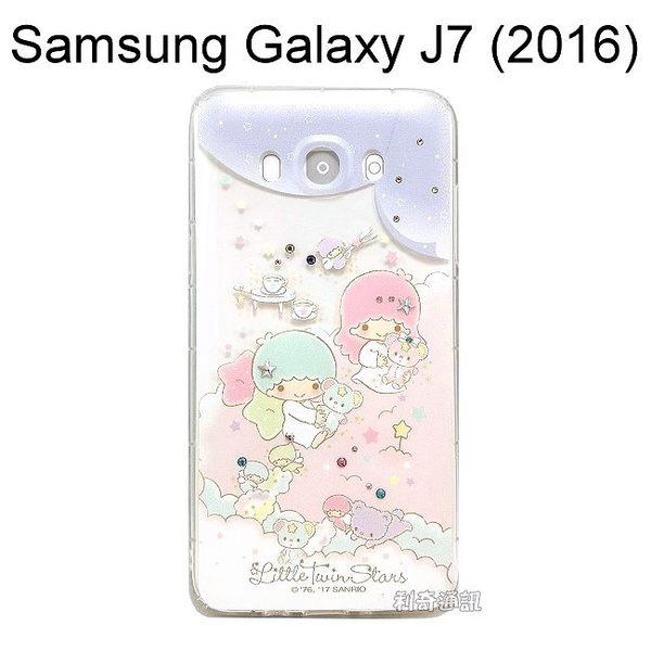 雙子星空壓氣墊鑽殼 [夢工廠] Samsung Galaxy J7 (2016) J710【三麗鷗正版授權】