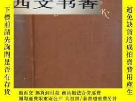 二手書博民逛書店稀缺罕見《托馬斯.喜來登的內閣製造者和裝飾者的繪畫書 》110多