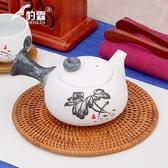 側把陶瓷泡茶壺套裝泡茶器紫砂壺陶壺手抓壺【聚寶屋】