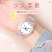 流行女錶女士手表女防水時尚學院風韓版潮流學生簡約卡通手表可愛女表 COCO