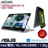 【ASUS】J401MA-0081AN4000 14吋Intel雙核超值翻轉觸控筆電
