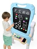 兒童畫板可升降支架式小黑板牆家用畫架磁性寶寶涂鴉寫字板白板  ATF  夏季新品