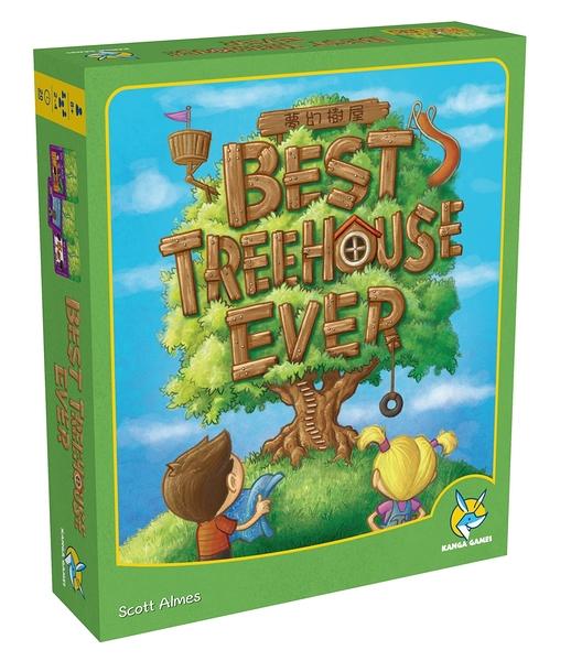 【KANGA GAMES】夢幻樹屋 Best Treehouse Ever 家庭益智派對桌上遊戲 限時優惠