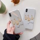 三隻小白鴨 適用 iPhone12Pro 11 Max Mini Xr X Xs 7 8 plus 蘋果手機殼 01