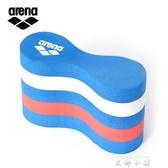 arena阿瑞娜 浮板/腿夾板/踢水板練習 提速 漂 8字板 游泳訓練  米娜小鋪