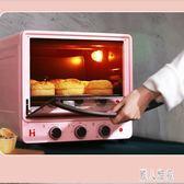 220V電烤箱家用烘焙多功能全自動小型蛋糕烤箱30升立式大容量CC2759『麗人雅苑』