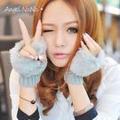 韓可愛仿兔毛半截手套。AngelNaNa  保暖 鍵盤 露指手套 女 (SHA0008)