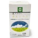 速可補超級鈣120粒(素可補、純植物性蔬...