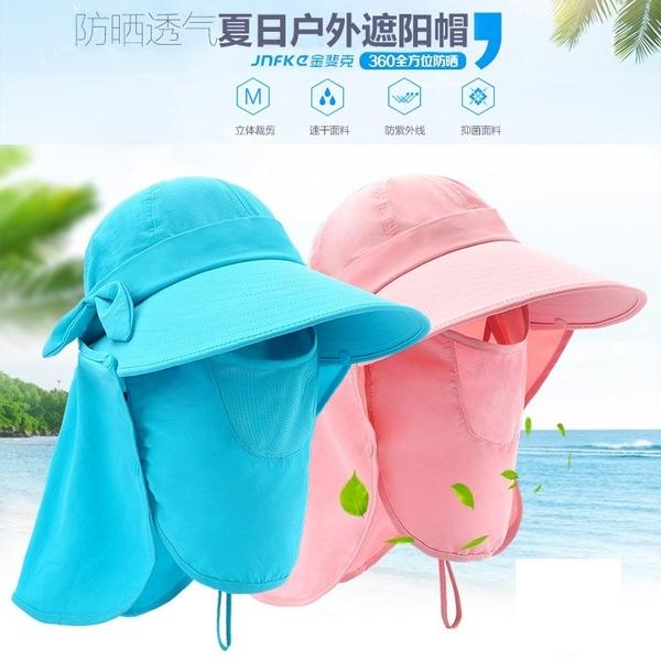 女性360度戶外騎行遮陽防曬帽 野外登山健行帽 防水抗紫外線釣魚帽