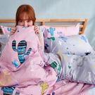 兩用被 / 雙人【OH!仙人掌粉】鋪棉兩用被套  100%精梳棉  戀家小舖台灣製AAS205