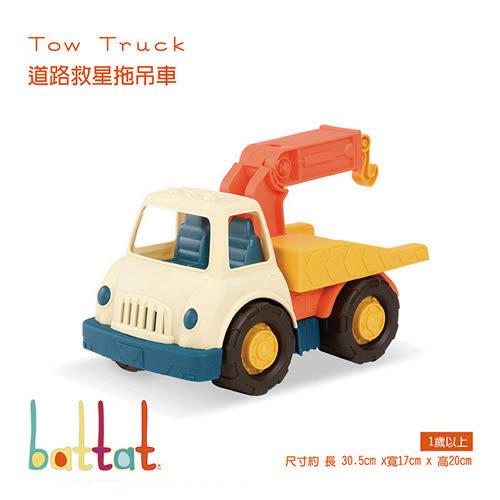 【奇買親子購物網】美國 BATTAT 道路救星拖吊車