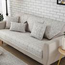 北歐純棉沙發墊四季通用簡約現代防滑布藝實木客廳沙發坐墊巾套罩