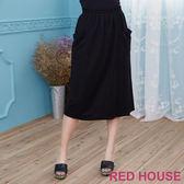 Red House 蕾赫斯-素面雙口袋褲裙(黑色)