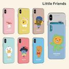 KAKAO FRIENDS LITTLE 防摔滑蓋卡夾 手機殼│iPhone 7 8 Plus X XS MAX XR 11 Pro│z8463
