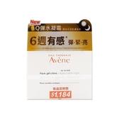Avene 雅漾 逆齡緊緻水凝霜(50ml)【小三美日】