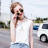 MG小象t恤女2018夏季新款寬鬆無袖小清新吊帶背心白色chic上衣潮 【好康八九折】