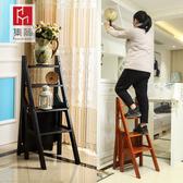 梯子 實木家用多功能折疊梯椅室內移動登高梯子兩用四步梯凳爬梯子【全館免運八折】