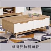 【水晶晶家具/傢俱首選】ZX1279-2楔塔4尺橡木色實木腳四抽大茶几