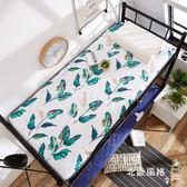 床墊折疊床墊學生宿舍褥子0.9m寢室單人床上下鋪1.2米加厚1米墊子床褥 全館免運