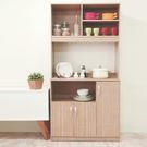 《Hopma》白橡木色典藏高廚房櫃