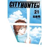 城市獵人完全版(21)