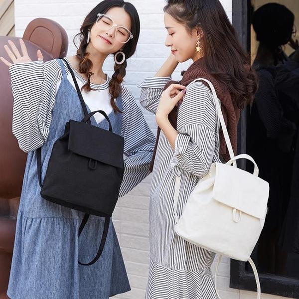 文藝小清新帆布後背包女新款韓版校園休閒學生書包迷你mini小背包 黛尼時尚精品