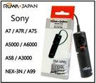 《映像數位》 ROWA 快門線RM-VPR1 【適用SONY A7/A7R/A7S/A5000/A6000/A58/A3000/NEX-3N】*C