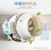 220V管道風機6寸家用廚房排氣扇換氣扇排風扇強力衛生間抽風機靜音150YYJ  夢想生活家