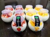一次性甜品杯塑料杯果凍杯圓形星球杯加蓋PET塑料杯50套送貼紙 〖korea時尚記〗