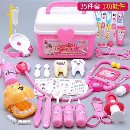 家家酒小醫生玩具套裝醫療箱護士兒童打針過家家酒聽診器寶寶工具 樂淘淘