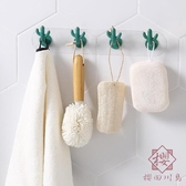 8個鉤 仙人掌掛鉤浴室壁掛排鉤門后掛衣鉤無痕粘鉤【櫻田川島】