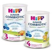 Hipp 喜寶雙益成長配方 1-3歲 / 兒童成長 3歲以上 X24罐 16320元